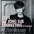 2014 Lee Jong Suk Asia Tour Fan Meeting in Thailand