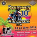 Bangsaen Bike Week Vol.10
