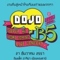 Love Is Special Dojo-B5 Super ติ่ง Home Coming Live Concert
