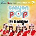 Crayon Pop Live In Bangkok