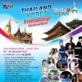 Thailand - Korea Friendship Festival 2014