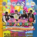 Night Paradise Hatyai Countdown To 2015