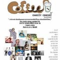 Coffee Charity Concert
