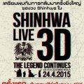 Shinhwa Live 3D The Legend Continues