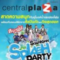 Songkran Splash Party