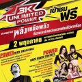 Power Music Fest
