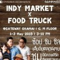งาน Indy Market x Food Truck