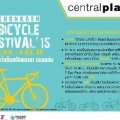 Khon Kaen Bicycle Festival'15