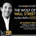 The Wolf Of Wall Street Jordan Belfort Live In Bangkok