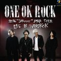 One Ok Rock 2016 35xxxv Asia Tour Live In Bangkok