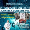 Shine And His Friend Charity Concert #II