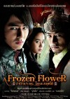 A Frozen Flower poster