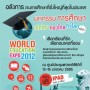 World Education Expo 2012