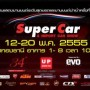 Super Car & Import Car Show ���駷�� 3