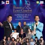 The Power of Love Concert