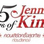 45 Years Of Jennifer Kim
