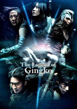 The Legend of Gingko   1000  []