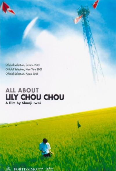 All about lily chou chou full 13 17  videolike