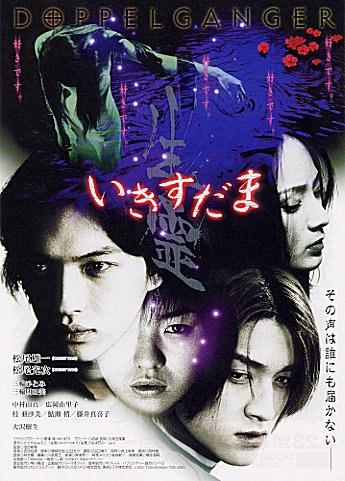 http://www.siamzone.com/movie/pic/2001/shadowofthewraith/poster2.jpg