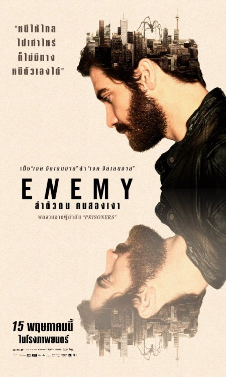 Movie Enemy 2013