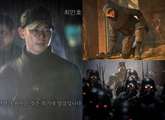 มินโฮ SHINee จะร่วมแสดงภาพยนตร์ Illang: The Wolf Brigade