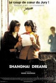 Shanghai Dreams poster