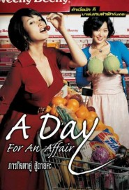 A Day for an Affair poster