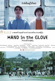 Hand in the Glove poster