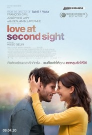 Love At The Second Sight poster