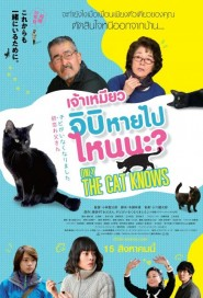 Only The Cat Knows poster