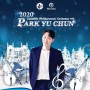2020 Cantabile Philharmonic Orchestra with Park Yu Chun