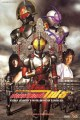 Kamen Rider Faiz : The Movie