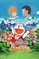 Doraemon The Movie: Nobita's Wannyan Space-Time Odyssey