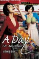 A Day for an Affair