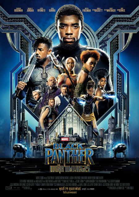 https://www.siamzone.com/movie/pic/2018/blackpanther/poster1.jpg