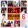 Hot Release 6