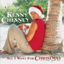 อัลบัม All I Want for Christmas Is A Real Good Tan