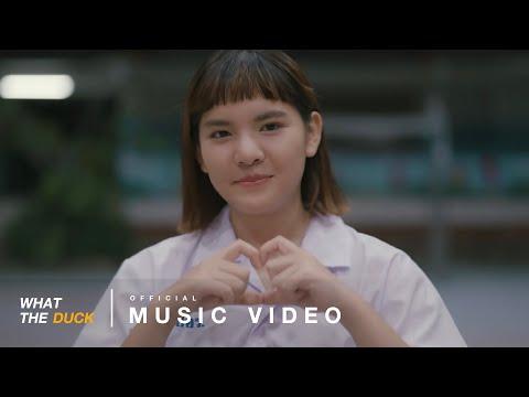 เนื้อเพลง คนสวย (Beautiful One)   เป้ อารักษ์ อมรศุภศิริ Pae Arak   เพลงไทย