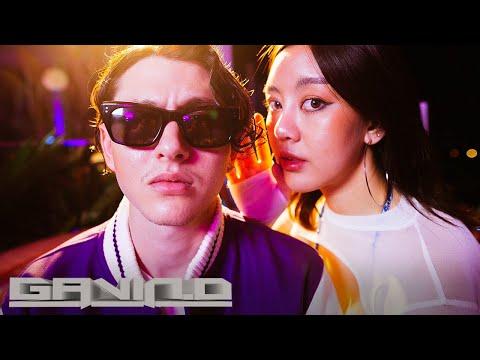 เนื้อเพลง บวบ | กวินท์ ดูวาล Gavin.D | เพลงไทย
