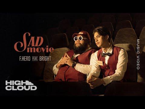 เนื้อเพลง Sad Movie | ฟักกลิ้ง ฮีโร่ F.Hero | เพลงไทย