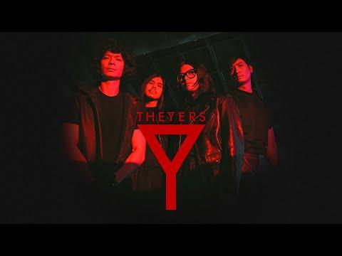 เนื้อเพลง ตำรับยา | เดอะ เยอร์ส The Yers | เพลงไทย