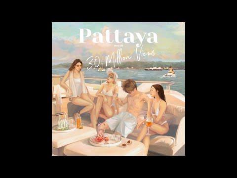 เนื้อเพลง พัทยา (Pattaya) | มิว ชิษณุชา ตันติเมธ Meyou | เพลงไทย