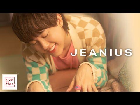 เนื้อเพลง บอกชอบยังไง (ให้เธอไม่เกลียด) | จีเนียส โนวา มาคูก์เลีย Jeanius | เพลงไทย