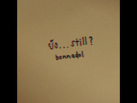 เนื้อเพลง ยัง (Still?)   บอนซ์ ณดล ล้ำประเสริฐ Bonnadol   เพลงไทย