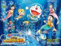 Doraemon: Nobita's Great Battle of the Mermaid King wallpaper